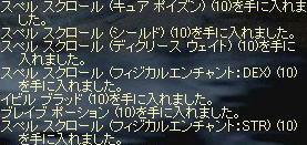 2009-01-01_00-18-02_0.jpg