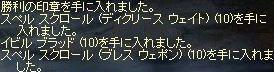 2009-01-01_00-18-09_1.jpg