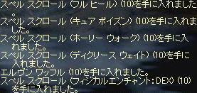 2009-01-01_00-18-14_1.jpg