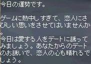 2009-01-02_00-52-29_0.jpg