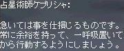 2009-01-02_00-52-44_0.jpg