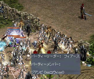 2009-01-05_21-55-54_0.jpg