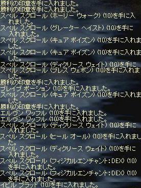 2009-01-06_00-15-50_0.jpg