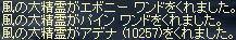2009-01-06_10-35-04_0.jpg