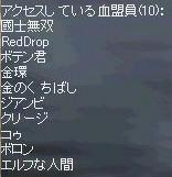 2009-01-07_00-51-34_0.jpg