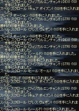 2009-01-07_01-29-25_0.jpg