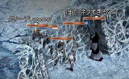2009-01-16_00-32-02_0.jpg