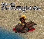2009-01-16_01-59-02_0.jpg