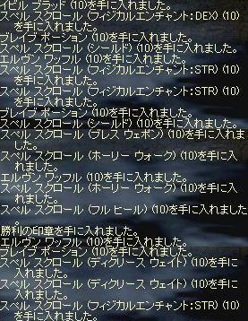 2009-01-18_21-12-03_0.jpg