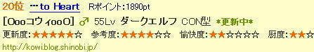 ranking1_21.jpg