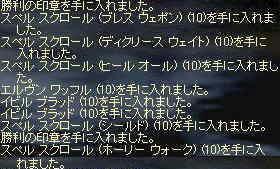 2009-01-31_01-16-50_1.jpg