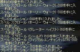 2009-01-31_01-16-50_2.jpg