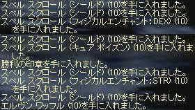 2009-01-31_01-16-50_3.jpg