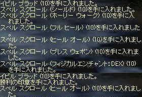 2009-01-31_01-16-50_4.jpg
