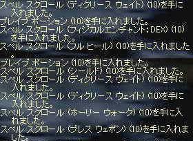 2009-01-31_01-16-50_5.jpg
