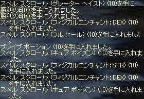 2009-01-31_01-16-50_6.jpg