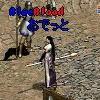 2009-02-01_18-16-05_1.jpg