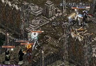 2009-01-31_01-50-49_0.jpg