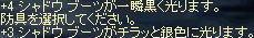 2009-02-06_00-36-11_0.jpg