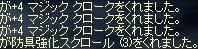 2009-02-13_23-05-56_0.jpg