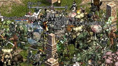 2009-02-13_23-40-23_0.jpg