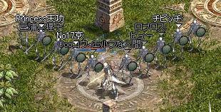 2009-02-13_23-55-16_0.jpg
