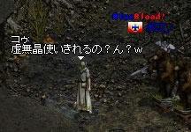 2009-02-26_01-24-51.jpg