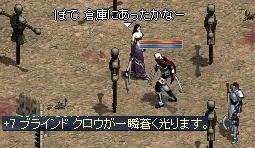 2009-03-25_23-59-52.jpg