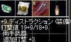 2009-03-30_01-06-27_0.jpg