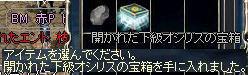 2009-04-05_16-20-30_0.jpg