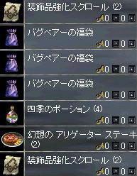 2009-04-14_11-09-08_0.jpg