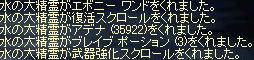 2009-04-16_12-48-56_0.jpg