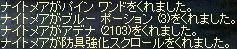 2009-04-16_12-49-10_0.jpg