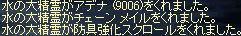 2009-04-16_12-50-44_0.jpg