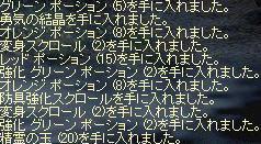 2009-04-16_18-11-18_0.jpg