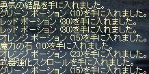 2009-04-16_18-11-22_0.jpg