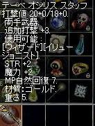 2009-04-17_18-17-32_0.jpg