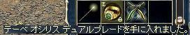 2009-04-21_02-08-26_0.jpg