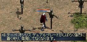2009-04-21_02-35-49_0.jpg