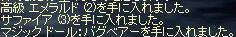 2009-04-22_01-34-17_0.jpg
