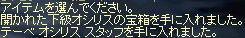 2009-04-22_01-37-22_0.jpg