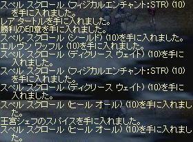 2009-04-23_01-20-30_2.jpg