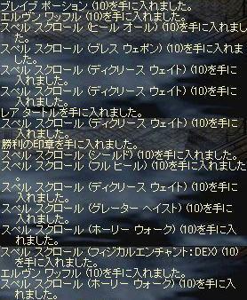 2009-04-23_01-20-30_6.jpg