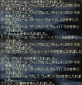 2009-04-23_01-20-31_0.jpg