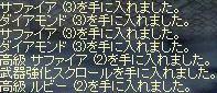 2009-04-23_18-47-06_0.jpg