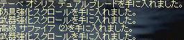 2009-04-23_18-49-30_0.jpg