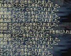 2009-04-23_22-56-38_0.jpg