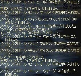 2009-04-26_02-09-40_0.jpg
