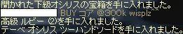 2009-04-26_15-55-08_0.jpg