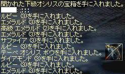 2009-04-26_16-20-02_0.jpg